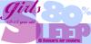 DMcG banner 3girlssleep300